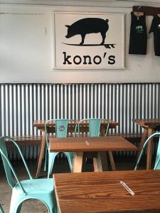 Oahu Itinerary 7 Days:  Breakfast at Kono's